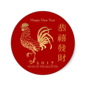 golden_rooster_new_year_2017_in_chinese_r_sticker-rdfceb313df0e4949b7149e5c23618212_v9waf_8byvr_324